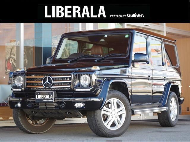 「メルセデスベンツ」「Gクラス」「SUV・クロカン」「富山県」「LIBERALA リベラーラ富山店」の中古車