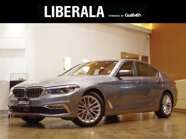 BMW 5シリーズ 523d ラグジュアリー 純正ナビTV 360°カメラ スクリーンミラーリング アンビエントライト ACC 衝突軽減 側面衝突警告 ステアリングサポート 黒革シート シートヒーター LEDライト ETC