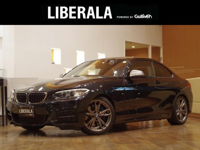 BMW 2シリーズ M240iクーペ 6速MT 純正ナビ Bカメラ コンフォートアクセス パワーシートD/N 純正ドラレコ前後 衝突警告 LDW パークディスタンス haraman/kardon キセノン ETC 純正18インチAW
