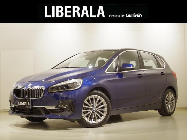 BMW 218dアクティブツアラー ラグジュアリー 衝突警告 歩行者警告 車線逸脱警告 黒革シート シートヒーター パワーシート(D席メモリ付) 純HDDナビ Bカメラ コーナーセンサー 純17インチAW LEDヘッドライト