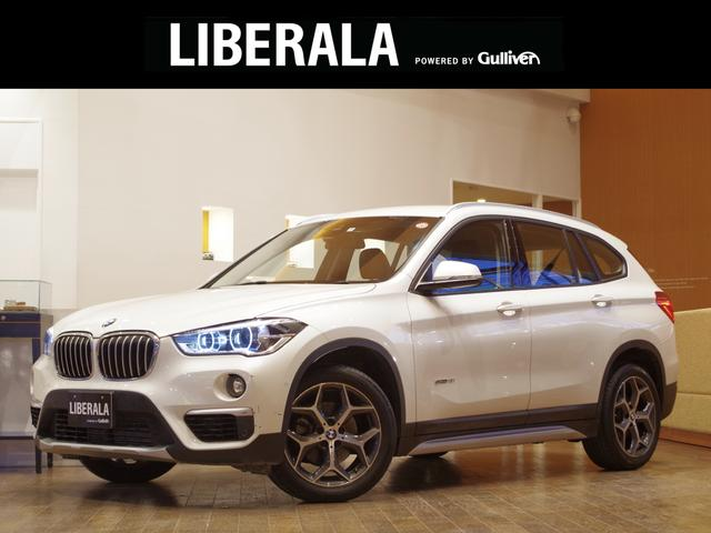 BMW X1 sDrive 18i xライン ACC ヘッドアップディスプレイ 純HDDナビ Bカメラ コーナーセンサー パーキングアシスト 電動テールゲート コンフォートアクセス インテリジェントセーフティ シートヒーター ETC