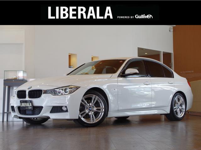 BMW 3シリーズ 320d Mスポーツ ACC インテリジェントセーフティ HDDナビ Bカメラ リアセンサー パワーシート レーンアシスト コンフォートアクセス HIDライト パドルシフト