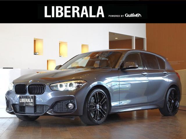 BMW 118d Mスポーツ エディションシャドー ACC 純HDDナビ Bカメラ 黒革シート シートヒーター 前後センサー LEDライト コンフォートアクセス D/N席パワーシート 純18AW パドルシフト 衝突警告B レーンキープ ETC
