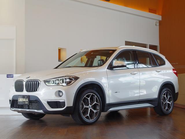 BMW X1 xDrive 20i xライン アドバンスドアクティブセーフティPKG コンフォートPKG 純HDDナビ バックカメラ 前後センサー インテリジェントセーフティ ハーフレザーシート シートヒーター 純18インチAW ETC