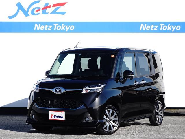 トヨタ カスタムG-T セーフティ・サポートカー