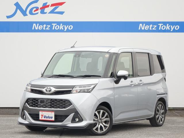 トヨタ カスタムG-T T-Value ワンセグSDナビ 元社用車
