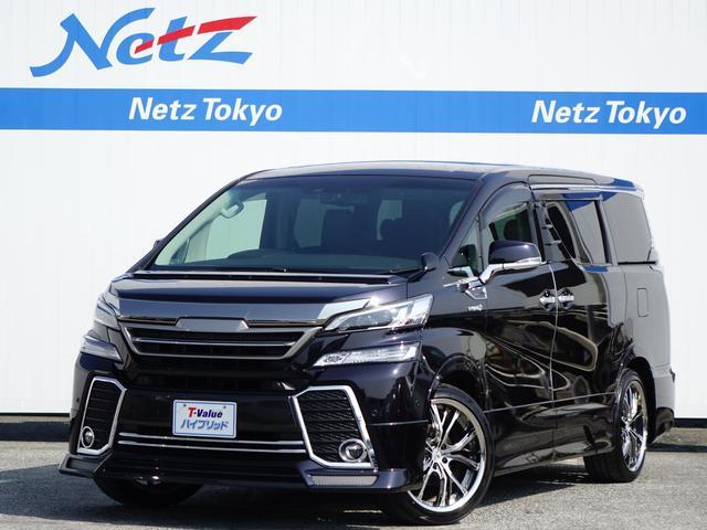 トヨタ ZR Gエディション MOPナビ ワンオーナー