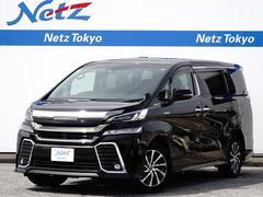 ヴェルファイアハイブリッドZR Gエディション  セーフティ・サポートカー