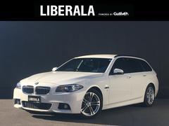 BMW523dツーリング Mスポーツ ACC 電動テールゲート