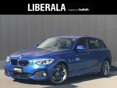 BMW118i Mスポーツ ワンオーナー コンフォートアクセス