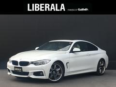 BMW435iクーペ Mスポーツ ベージュレザー SR 社外AW