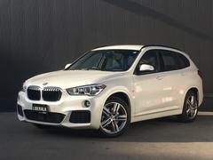 BMW X1xDrive 18d MスポーツアドバンスドセーフティPKG