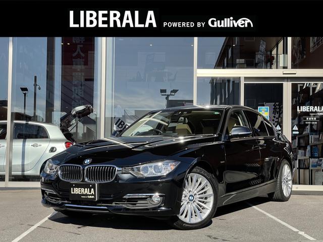 BMW アクティブハイブリッド3 ラグジュアリー ワンオーナー サンルーフ ヘッドアップディスプレイ ベージュレザー シートヒーター クルーズコントロール パークソナー ブラインドスポット フルセグTV パワーシート バックカメラ ミラーETC