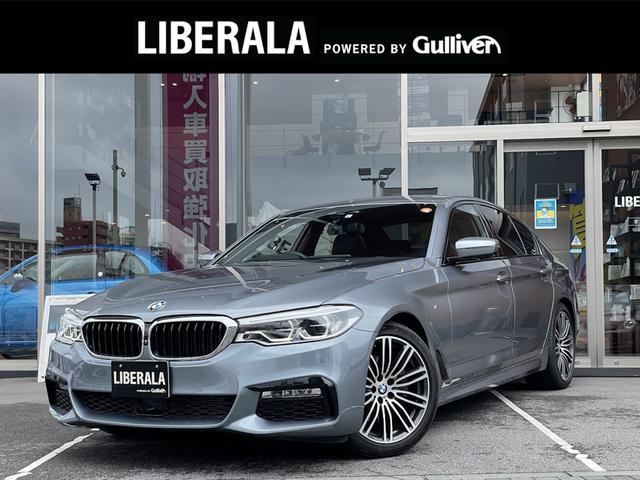 BMW 5シリーズ 523d Mスポーツ ワンオーナー  サンルーフ ディスプレイキー ヘッドアップディスプレイ アクティブクルーズコントロール リモートコントロールパーキング インテリジェントセーフティ 全方位カメラ パワートランクリッド