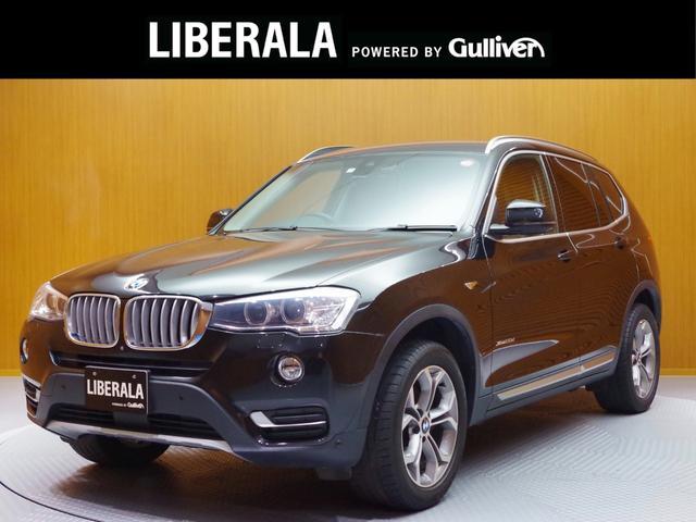 BMW X3 xDrive 20d Xライン 茶レザーシート 全方位カメラ 純正HDDナビ フルセグTV シートヒーター ACC スタッドレスAW積み込み ドライブレコーダー ダウンヒルアシスト ミラーETC