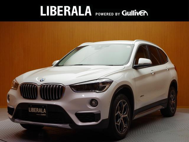 BMW X1 xDrive 18d xライン インテリジェントセーフティ パワーバックドア アダプティブクルーズコントロール ドライブレコーダー LEDヘッドライト コンフォートアクセス ミラーETC バックカメラ 純正HDDナビゲーション