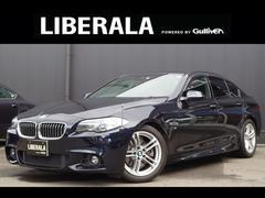 BMWコンフォートアクセス黒革フルセグTVバックカメラ