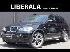 BMW X5コンフォートアクセス黒革サンルーフヘッドアップディスプレイ