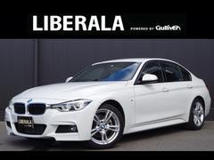 BMW1オーナー禁煙車スマートキー純正ナビフルセグTVバックカメラ