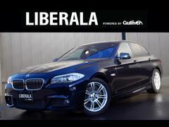 BMW1オーナー純正ナビフルセグテレビバックモニター