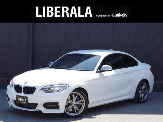 BMW 1オーナー/黒革/インテリジェントセーフティPKG/禁煙車