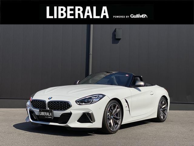 BMW M40i/ハーマン/ライブコックピット