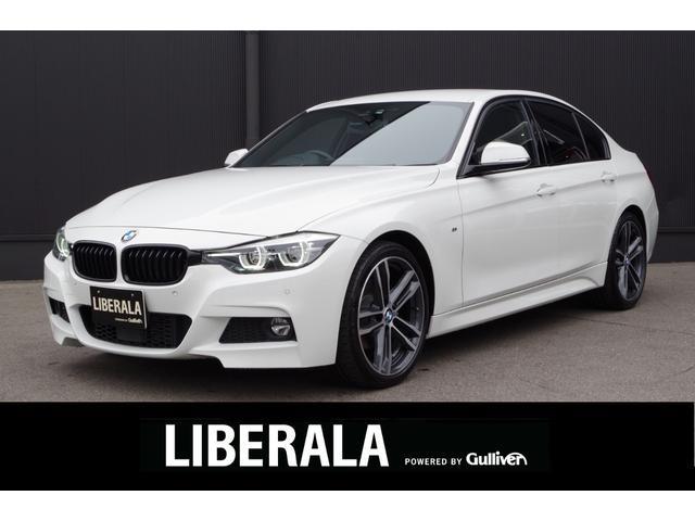 BMW ワンオーナー/特別仕様車/ブラックキドニーグリル/ACC