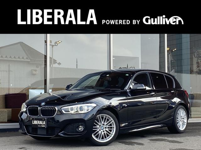 「BMW」「1シリーズ」「コンパクトカー」「富山県」「LIBERALA リベラーラ富山店」の中古車