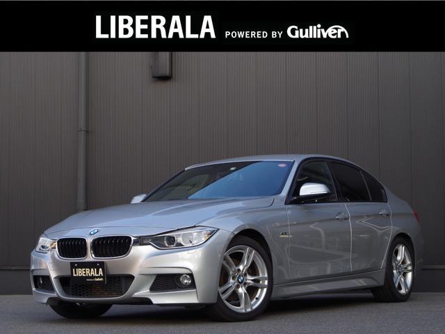 BMW 320d Mスポーツ 純正iDriveナビ バックカメラ ETC コンフォートアクセス パドルシフト キセノンライト リアパークセンサー パワーシート
