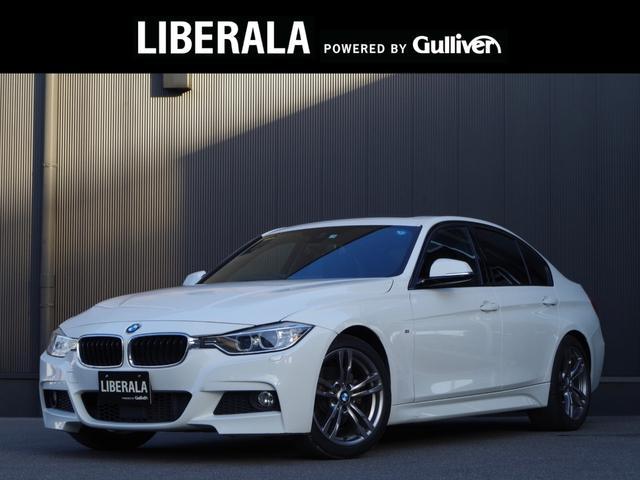 BMW 320i Mスポーツ インテリセーフ レーンディパーチャー アクティブクルーズ サンルーフ 純正iDrive  バックカメラ ETC パワーシート キセノンライト リアPDC