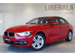 BMW318iスポーツ インテリセーフ 登録済未使用車