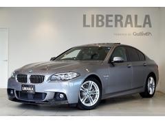 BMW523dMスポーツ後期LCI ACC サンルーフ 黒革シート