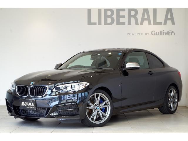 BMW M235iクーペ 6速MT 黒革シート インテリセーフ