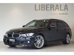BMW320dツーリングMスポーツ ACC サンルーフ 赤革シート