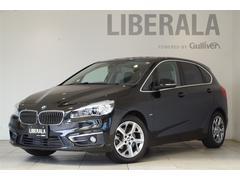BMW218iアクティブツアラーラグジュアリー 黒革 インテリS