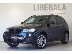 BMW X3xDrive20dMスポーツ ACC 黒革シートOP19AW