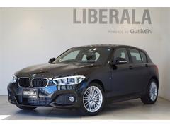 BMW118dMスポーツ インテリセーフ 純正ナビ登録済み未使用車