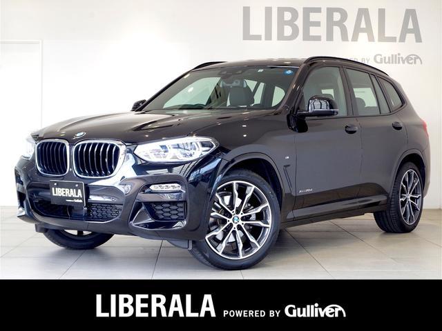 BMW X3 xDrive 20d Mスポーツ イノベーションP OP20AWジェスチャーコントロール ヘッドアップD ACC 衝突軽減B レーンDW 純正20AWコンフォートアクセス パワーバックドア 純ナビTV 360カメラ 黒ハーフシート