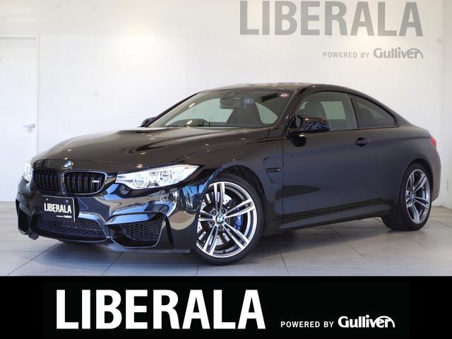 BMW M4クーペ パーキングサポートPKG TOPビューカメラ パークアシスト ヘッドアップD 衝突軽減B LDW LCW 黒革シート OP19AW アダプティブLED 純正ナビTV ハーマンカードン