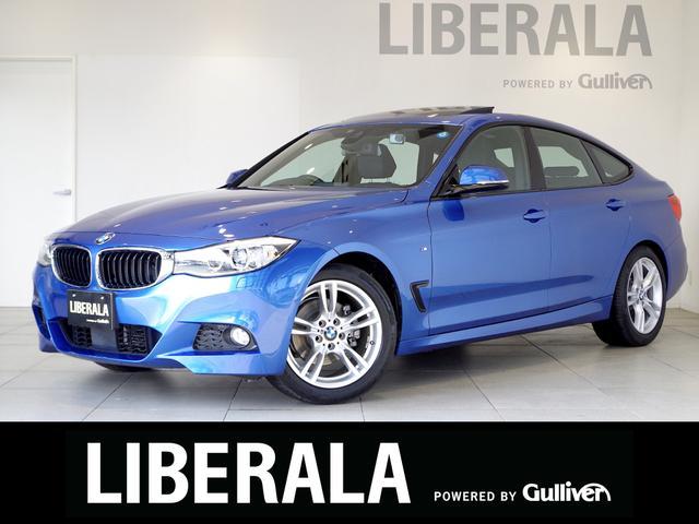 BMW 320iグランツーリスモ Mスポーツ サンルーフ 黒革シート ACC インテリジェントセーフティ レーンDW 純正ナビ バックカメラ パワーシート/ヒーター パワーバックドア コンフォートアクセス キセノン ETC パークディスタンス