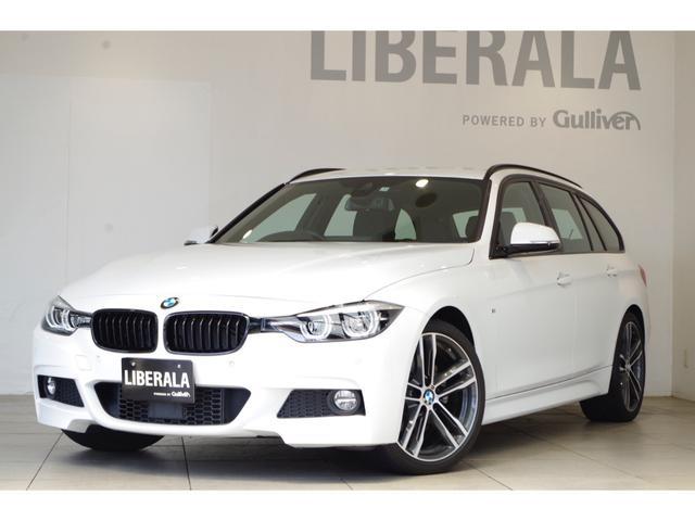BMW 3シリーズ 320iツーリング Mスポーツ エディションシャドー アクティブクルーズコントロール 純正ナビ Bluetooth DVD バックカメラ コーナーセンサー シートヒーター ブラインドスポットモニタ パワーバックドア 純正19incAW LEDヘッドライト