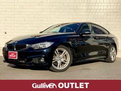 BMW420i xDriveグランクーペ Mスポーツ ACC 黒革