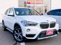 BMW X1xDrive 20i 4WD HDDナビ ETCスマートキー