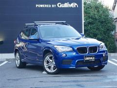 BMW X1xDrive 20i Mスポーツ 4WD HDDナビ HID