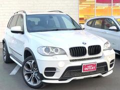 BMW X5xDrive 35dブルーパフォーマンス 4WD 本革シート