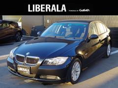 BMW320iオートライト/HID/スマートキー/ETC/CD