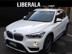 BMW X1xDrive 20i xライン ACC・レーンキープ・HDD