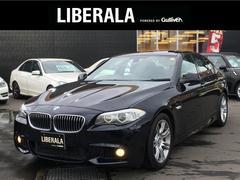 BMW535i Mスポーツパッケージ サンルーフ 黒レザー