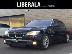 BMWアクティブハイブリッド7L ヘッドアップディスプレイ