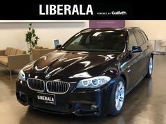 BMW523iツーリング Mスポーツパッケージ パノラマルーフ